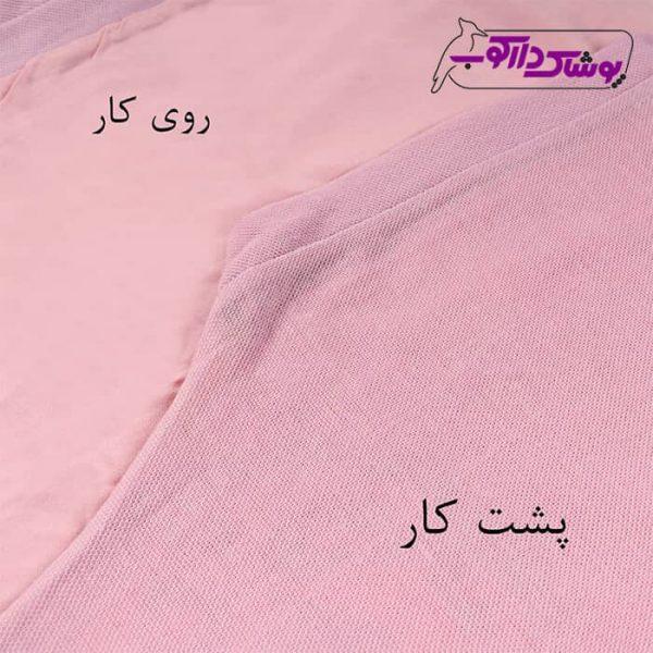خریدن تیشرت دخترانه طرح کاکتوس