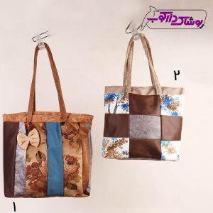خرید کیف پارچه ای