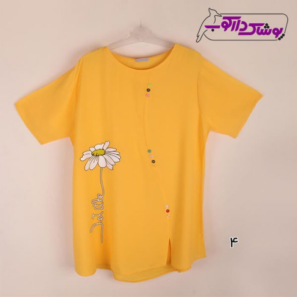 خرید انلاین لباس راحتی دخترانه شیک