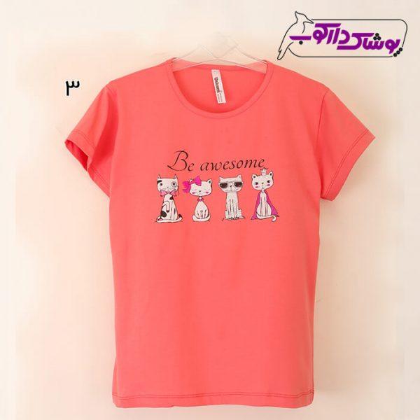 فروش تیشرت دخترانه اسپرت شیک