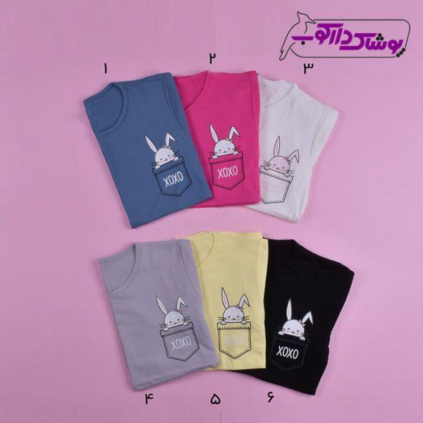 خرید تیشرت طرح خرگوش